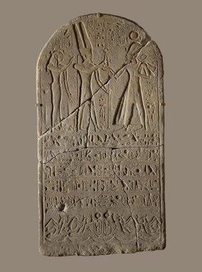Nubian. <em>Stela of Ramesses II</em>, ca. 1279-1213 B.C.E. Sandstone, 66 5/16 x 34 5/16 x 7 5/16 in. (168.5 x 87.2 x 18.5 cm). Brooklyn Museum, Charles Edwin Wilbour Fund, 39.423. Creative Commons-BY (Photo: Brooklyn Museum, 39.423_SL3.jpg)