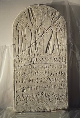 Nubian. <em>Stela of Ramesses II</em>, ca. 1279-1213 B.C.E. Sandstone, 66 5/16 x 34 5/16 x 7 5/16 in. (168.5 x 87.2 x 18.5 cm). Brooklyn Museum, Charles Edwin Wilbour Fund, 39.423. Creative Commons-BY (Photo: Brooklyn Museum, 39.423_transp1413.jpg)