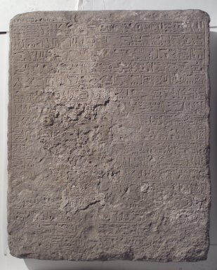Nubian. <em>Lower Portion of Large Stela</em>, ca 1290-1279 B.C.E. Sandstone, 38 x 30 1/8 x 5 1/2 in. (96.5 x 76.5 x 14 cm). Brooklyn Museum, Charles Edwin Wilbour Fund, 39.424. Creative Commons-BY (Photo: Brooklyn Museum, 39.424_left.jpg)