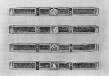 <em>Leaf from a Prajnaparamita Manuscript</em>, 11th-12th century. Palm leaves, ink and color, 2 1/4 x 22 5/8 in. (5.7 x 57.5 cm). Brooklyn Museum, A. Augustus Healy Fund, 39.539.1 (Photo: Brooklyn Museum, 39.539_acetate_bw.jpg)