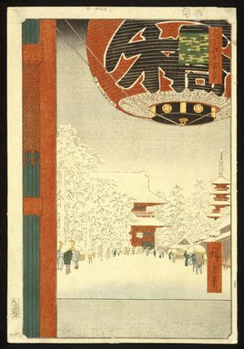Utagawa Hiroshige (Ando) (Japanese, 1797-1858). <em>Kinryuzan Temple, Asakusa (Asakusa Kinryuzan), No. 99 from One Hundred Famous View of Edo</em>, 7th month of 1856. Woodblock print, Sheet: 14 1/8 x 9 5/8 in. (35.9 x 24.5 cm). Brooklyn Museum, Frank L. Babbott Fund, 39.575 (Photo: Brooklyn Museum, 39.575_SL1.jpg)
