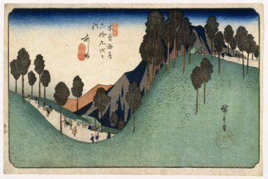 Utagawa Hiroshige (Ando) (Japanese, 1797-1858). <em>No. 27, Ashida, from the series The Sixty-nine Stations of the Kisokaidō Road</em>, ca. 1835-1838. Color woodblock print on paper, Sheet: 9 5/8 x 14 3/8 in. (24.4 x 36.5 cm). Brooklyn Museum, Frank L. Babbott Fund, 39.576 (Photo: Brooklyn Museum, 39.576_IMSL_SL2.jpg)