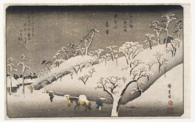Utagawa Hiroshige (Ando) (Japanese, 1797-1858). <em>Evening Snow on the Asuka Mountain (Asukayama no Bosetsu)</em>, ca. 1838. Color woodblock print on paper, Sheet: 9 3/16 x 14 1/2 in. (23.4 x 36.8 cm). Brooklyn Museum, Frank L. Babbott Fund, 39.577 (Photo: Brooklyn Museum, 39.577_IMLS_SL2.jpg)
