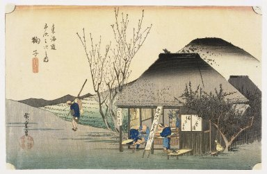 Utagawa Hiroshige (Ando) (Japanese, 1797-1858). <em>Mariko: Famous Tea Shop, from the series Fifty-three Stations of the Tōkaidō Road</em>, ca. 1833-1834. Color woodblock print on paper, 14 x 9 11/16 in. (35.5 x 24.6 cm). Brooklyn Museum, Frank L. Babbott Fund, 39.579 (Photo: Brooklyn Museum, 39.579_IMLS_SL2.jpg)