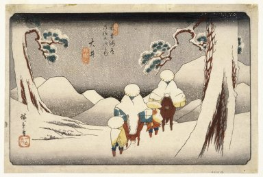 Utagawa Hiroshige (Ando) (Japanese, 1797-1858). <em>Oi, from Sixty-nine Stations on the Kisokaido Highway (Kisokaido rokujukyu tsugi no uchi)</em>, ca. 1843. Color woodblock print on paper, Sheet: 9 3/16 x 14 5/8 in. (24.8 x 37.3 cm). Brooklyn Museum, Frank L. Babbott Fund, 39.580 (Photo: Brooklyn Museum, 39.580_IMLS_SL2.jpg)