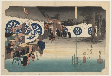Utagawa Hiroshige (Ando) (Japanese, 1797-1858). <em>Seki: Early Departure of a Daimyō, from the series Fifty-three Stations of the Tōkaidō Road</em>, ca. 1833-1834. Color woodblock print on paper, Sheet: 10 x 14 3/4 in. (25.4 x 37.3 cm). Brooklyn Museum, Frank L. Babbott Fund, 39.583 (Photo: Brooklyn Museum, 39.583_IMLS_PS3.jpg)