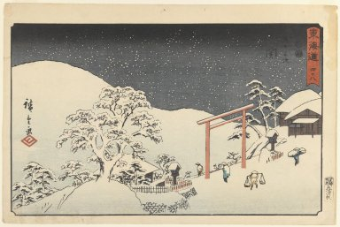 Utagawa Hiroshige (Ando) (Japanese, 1797-1858). <em>No. 48, Seki, from the series The Tōkaidō Road - The Fifty-three Stations</em>, ca. 1847-1852. Color woodblock print on paper, Sheet: 9 11/16 x 14 5/8 in. (24.5 x 37.0 cm). Brooklyn Museum, Frank L. Babbott Fund, 39.584 (Photo: Brooklyn Museum, 39.584_IMLS_PS3.jpg)