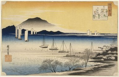 Utagawa Hiroshige (Ando) (Japanese, 1797-1858). <em>Returning Sails at Yabase (Yabase no Kihan), from Eight Views of the Province Omi (Omi Hakkei)</em>, ca. 1834. Color woodblock print on paper, Sheet: 9 1/8 x 14 1/16 in. (23.2 x 35.7 cm). Brooklyn Museum, Frank L. Babbott Fund, 39.586 (Photo: Brooklyn Museum, 39.586_SL1.jpg)