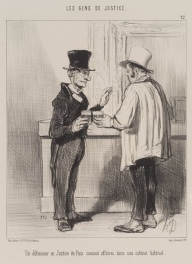 Honoré Daumier (French, 1808-1879). <em>A Defense Lawyer at the Court of Arbitration Discussing Business at his Usual Office Premises (Un défenseur en Justice de Paix causant affaires dans son cabinet habituel)</em>, November 1, 1846. Lithograph on wove paper, Image: 9 x 7 3/8 in. (22.9 x 18.7 cm). Brooklyn Museum, Charles Stewart Smith Memorial Fund, 40.21 (Photo: Brooklyn Museum, 40.21.jpg)