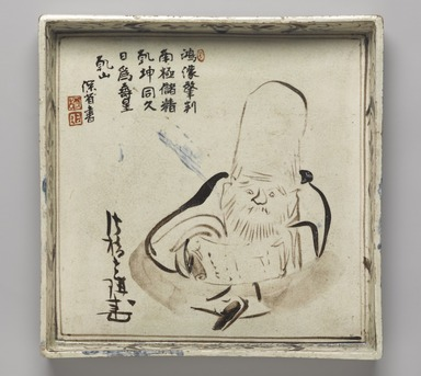 Ogata Kenzan (Japanese, 1663-1743). <em>Square Dish</em>, 1710-1730. Earthenware with underglaze iron-oxide painted decoration, 1 1/4 x 8 3/4 x 8 3/4 in. (3.1 x 22.3 x 22.3 cm). Brooklyn Museum, A. Augustus Healy Fund, 40.505. Creative Commons-BY (Photo: Brooklyn Museum, 40.505_PS9.jpg)
