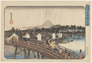 Utagawa Hiroshige (Ando) (Japanese, 1797-1858). <em>Shower on Nihonbashi Bridge, from the series Famous Places in the Eastern Capital</em>, ca. 1832. Color woodblock print on paper, 10 5/16 x 15 1/4in. (26.2 x 38.7cm). Brooklyn Museum, Gift of Louis V. Ledoux, 41.471 (Photo: Brooklyn Museum, 41.471_IMLS_PS3.jpg)