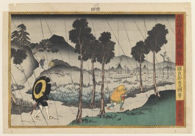 Utagawa Toyokuni I (Japanese, 1769-1825). <em>No. 5, from the series Record of the Valiant and Loyal Retainers</em>, 1847-1848. Color woodblock print on paper, sheet: 10 1/4 x 14 3/4 in. (26 x 37.5 cm). Brooklyn Museum, Gift of Frederic B. Pratt, 42.73 (Photo: Brooklyn Museum, 42.73_IMLS_PS3.jpg)