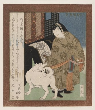 Yashima Gakutei (Japanese, 1786?-1868). <em>The Dog of Mido Kanapaku (Mido Kanapuko Dono no Inu), from A Collection of Tales from Uji</em>, ca. 1830. Color woodblock print on paper, 8 1/4 x 7 1/8 in. (21.0 x 18.1 cm). Brooklyn Museum, Gift of Elizabeth Frothingham, 43.236.2 (Photo: Brooklyn Museum, 43.236.2_IMLS_PS4.jpg)