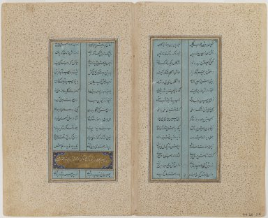 <em>Two Leaves of a History of Joseph Manuscript</em>, 17th century. Ink and gold on paper, 6 15/16 x 11 1/4 in. (17.6 x 28.6 cm). Brooklyn Museum, Gift of H. Khan Monif, 44.218.3a-b (Photo: Brooklyn Museum, 44.218.3a_IMLS_PS3.jpg)