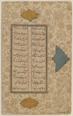 <em>Two Leaves of Manuscript</em>, 17th century. Calligraphy, Page: 6 x 9 3/4 in. (15.2 x 24.8 cm). Brooklyn Museum, Gift of H. Khan Monif, 44.218.7a-b (Photo: Brooklyn Museum, 44.218.7a_IMLS_PS3.jpg)