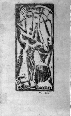 Max Weber (American, born Russia, 1881-1961). <em>Two Figures</em>, n.d. Woodcut, Other: 4 3/16 x 1 15/16 in. (10.7 x 5 cm). Brooklyn Museum, By exchange, 45.159.11 (Photo: Brooklyn Museum, 45.159.11_bw.jpg)