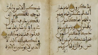 <em>Double Folio from a Qur'an Manuscript</em>, 13th century. Ink, opaque water color, and gold on parchment, sheet: 6 5/16 x 11 3/4 in. (16.1 x 29.8 cm). Brooklyn Museum, Ella C. Woodward Memorial Fund, 45.4.1 (Photo: Brooklyn Museum, 45.4.1_front_PS4.jpg)