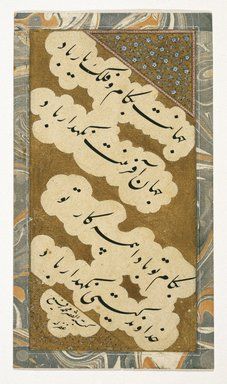 Muhammad Rafi`. <em>Album Folio with Calligraphy</em>, 17th century. Ink, opaque watercolor, and gold on vellum; marbleized paper border, 4 7/16 x 7 7/8 in. (11.2 x 20 cm). Brooklyn Museum, Ella C. Woodward Memorial Fund, 45.4.2 (Photo: Brooklyn Museum, 45.4.2_IMLS_SL2.jpg)