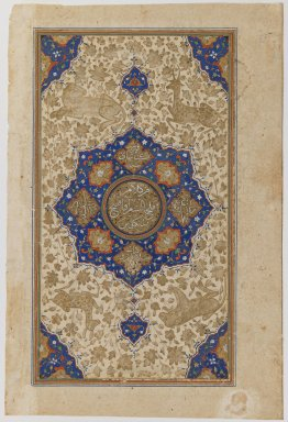 <em>Title Page from a Manuscript of the Haft Awrang (Seven Thrones) of Jami (1414–92)</em>, 16th century. Opaque watercolors and gold on paper, 7 1/2 x 12 3/8 in. (19 x 31.5 cm). Brooklyn Museum, Ella C. Woodward Memorial Fund, 45.4.4 (Photo: Brooklyn Museum, 45.4.4_IMLS_PS3.jpg)
