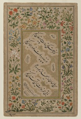 Student of Muhammad Amir Salim Dehlawi. <em>Illuminated Page of Calligraphy in nasta'liq script</em>, 1631. Opaque watercolor and gold washes on paper, sheet: 11 3/4 x 7 5/8 in.  (29.8 x 19.4 cm). Brooklyn Museum, A. Augustus Healy Fund, 45.5.1 (Photo: Brooklyn Museum, 45.5.1_IMLS_PS3.jpg)