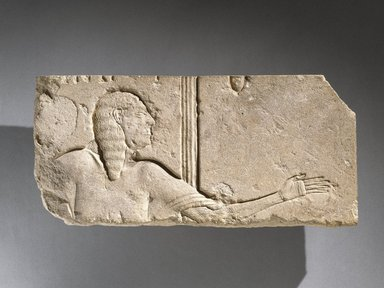<em>Relief of an Aged Courtier</em>, ca. 1336-1250 B.C.E. Limestone, 5 11/16 x 12 5/16 in. (14.4 x 31.3 cm). Brooklyn Museum, Charles Edwin Wilbour Fund, 47.120.1. Creative Commons-BY (Photo: Brooklyn Museum, 47.120.1_SL1.jpg)