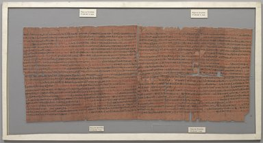 <em>Snakebite Papyrus</em>, 589-525 B.C.E. Papyrus, ink, Overall: 10 5/8 × 68 7/8 in. (27 × 175 cm). Brooklyn Museum, Bequest of Theodora Wilbour from the collection of her father, Charles Edwin Wilbour, 47.218.48a-f (Photo: , 47.218.48b_47.218.85b_PS11.jpg)