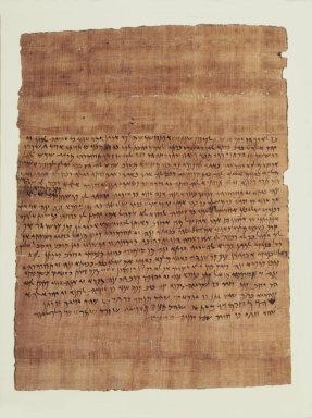 Aramaic. <em>Ananiah Gives Yehoishema a House</em>, March 10, 402 B.C.E. Papyrus, ink, mud, linen, Glass: 15 3/8 x 19 1/2 in. (39.1 x 49.5 cm). Brooklyn Museum, Bequest of Theodora Wilbour from the collection of her father, Charles Edwin Wilbour, 47.218.88 (Photo: Brooklyn Museum, 47.218.88_transp5421.jpg)