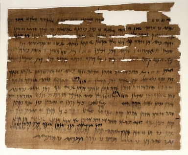 Aramaic. <em>Marriage Document</em>, July 3, 449 B.C.E. Papyrus, ink, mud, linen, Glass: 13 1/4 x 14 15/16 in. (33.7 x 38 cm). Brooklyn Museum, Bequest of Theodora Wilbour from the collection of her father, Charles Edwin Wilbour, 47.218.89 (Photo: Brooklyn Museum, 47.218.89_SL1.jpg)