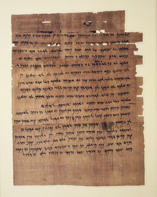Aramaic. <em>Freedom for Tamut and Yehoishema</em>, June 12, 427 B.C.E. (date written). Papyrus, ink, mud, a: Small Box of Fragments: 1 3/4 x 4 1/16 x 4 1/16 in. (4.5 x 10.3 x 10.3 cm). Brooklyn Museum, Bequest of Theodora Wilbour from the collection of her father, Charles Edwin Wilbour, 47.218.90a-b (Photo: Brooklyn Museum, 47.218.90_transp5423.jpg)