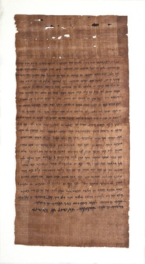 Aramaic. <em>Property Transfer Document: Ananiah Gives Tamut Part of a House</em>, October 30, 434 B.C.E. (date written). Papyrus, ink, mud, a: Small Box of Fragments: 1 3/4 x 4 1/16 x 4 1/16 in. (4.5 x 10.3 x 10.3 cm). Brooklyn Museum, Bequest of Theodora Wilbour from the collection of her father, Charles Edwin Wilbour, 47.218.91a-b (Photo: Brooklyn Museum, 47.218.91_SL3.jpg)