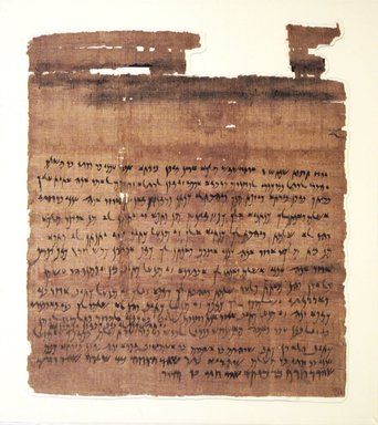 Aramaic. <em>Receipt for a Grain Loan</em>, December, 402 B.C.E. Papyrus, ink, mud, a: Glass: 14 15/16 x 16 1/4 in. (38 x 41.2 cm). Brooklyn Museum, Bequest of Theodora Wilbour from the collection of her father, Charles Edwin Wilbour, 47.218.93a-b (Photo: Brooklyn Museum, 47.218.93_transp5427_SL3.jpg)