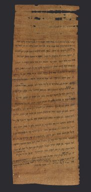 Aramaic. <em>Property Sale Document: Bagazust and Ubil Sell a House to Ananiah</em>, September 14, 437 B.C.E. (date written). Papyrus, ink, mud, a: Small Box of Fragments: 1 3/4 x 4 1/16 x 4 1/16 in. (4.5 x 10.3 x 10.3 cm). Brooklyn Museum, Bequest of Theodora Wilbour from the collection of her father, Charles Edwin Wilbour, 47.218.95a-b (Photo: Brooklyn Museum, 47.218.95a-b_SL1.jpg)
