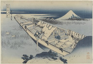 "Katsushika Hokusai (Japanese, 1760-1849). <em>View of Fuji from a Boat at Ushibori from ""Thirty-Six Views of  Fuji,""</em> 1834. Woodblock color print, 10 3/8 x 15 1/4 in. (26.4 x 38.7 cm). Brooklyn Museum, Gift of Louis V. Ledoux, 47.47 (Photo: Brooklyn Museum, 47.47_PS4.jpg)"