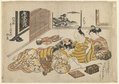 Okumura Masanobu (Japanese, 1686-1764). <em>Daytime in the Gay Quarters</em>, ca. 1739. Color woodblock print on paper, 10 3/4 x 15 1/4 in. (27.3 x 38.8 cm). Brooklyn Museum, Gift of Louis V. Ledoux, 48.15.2 (Photo: Brooklyn Museum, 48.15.2_IMLS_PS3.jpg)