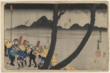 Utagawa Kuniyoshi (Japanese, 1798-1861). <em>Station Hodogaya through Hiratsuka, from the series Famous Places among the Fifty-three Stations on the Tokaido Highway</em>, ca. 1834. Color woodblock print on paper, Sheet: 9 1/2 x 14 3/16 in. (24.1 x 36.3 cm). Brooklyn Museum, Gift of Louis V. Ledoux, 48.15.3 (Photo: Brooklyn Museum, 48.15.3_IMLS_PS3.jpg)