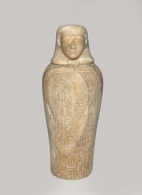 <em>Canopic Jar and Cover of Tjuli</em>, ca. 1279-1213 B.C.E. Egyptian alabaster (calcite), 18 1/2 x Diam. 6 11/16 in. (47 x 17 cm). Brooklyn Museum, Charles Edwin Wilbour Fund, 48.30.2a-b. Creative Commons-BY (Photo: Brooklyn Museum, 48.30.2a-b_PS9.jpg)