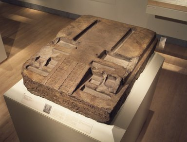 <em>Model of a Temple Gateway</em>, ca. 1290-1279 B.C.E. Quartzite, 9 1/2 x 44 x 34 in., 1025 lb. (24.1 x 111.8 x 86.4 cm, 464.9kg). Brooklyn Museum, Charles Edwin Wilbour Fund, 49.183. Creative Commons-BY (Photo: Brooklyn Museum, 49.183_transp1764.jpg)