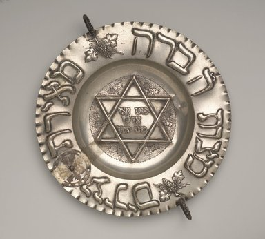 <em>Habdalah Plate for Sabbath Meal</em>, ca. 1700. Silver-plated metal, Diameter: 9 in. (22.9 cm). Brooklyn Museum, Purchased with funds given by S. Ralph Lazrus, 49.228.10. Creative Commons-BY (Photo: Brooklyn Museum, 49.228.10.jpg)