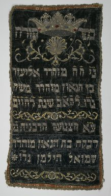 <em>Torah Curtain: Central Panel</em>, 1735. Velvet embroidered with metal threads, silk brocade, metallic trim, 19 x 38 in. (48.3 x 96.5 cm). Brooklyn Museum, Purchased with funds given by S. Ralph Lazrus, 49.228.18. Creative Commons-BY (Photo: Brooklyn Museum, 49.228.18_PS1.jpg)