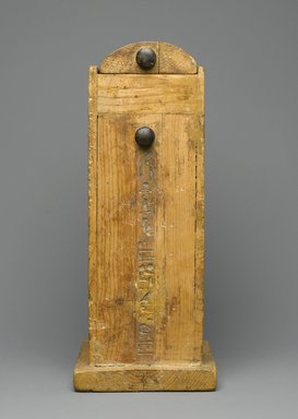 <em>Shabty Box of Amunemhat</em>, ca. 1400-1336 B.C.E. Wood, pigment (Egyptian blue), 12 13/16 × 5 3/16 × 6 3/8 in., 1.5 lb. (32.5 × 13.1 × 16.2 cm, 0.68kg). Brooklyn Museum, Charles Edwin Wilbour Fund, 50.130a-b. Creative Commons-BY (Photo: Brooklyn Museum, 50.130_front_PS2.jpg)