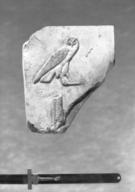 <em>Relief Fragment with Owl</em>, 664-332 B.C.E. Limestone, 4 1/8 x 4 1/8 in.  (10.5 x 10.5 cm). Brooklyn Museum, Charles Edwin Wilbour Fund, 51.225.2. Creative Commons-BY (Photo: Brooklyn Museum, 51.225.2_negA_bw_IMLS.jpg)