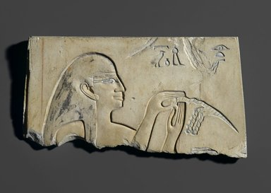 Egyptian. <em>Hairdressing Scene</em>, ca. 2008-1957 B.C.E. Limestone, pigment, 5 3/16 x 9 5/8 in. (13.2 x 24.5 cm). Brooklyn Museum, Charles Edwin Wilbour Fund, 51.231. Creative Commons-BY (Photo: Brooklyn Museum, 51.231_view1_PS2.jpg)