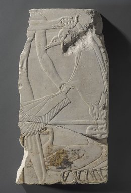 <em>Detail from an Offering Scene</em>, ca. 1938-1909 B.C.E. or earlier. Limestone, pigment, 18 1/16 x 9 3/16 in., 24.4 lb. (45.8 x 23.3 cm, 11.07kg). Brooklyn Museum, Charles Edwin Wilbour Fund, 52.130.2. Creative Commons-BY (Photo: Brooklyn Museum, 52.130.2_version4_PS9.jpg)