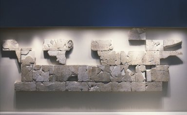 <em>Relief Blocks from the Tomb of the Vizier Nespeqashuty</em>, ca. 664-610 B.C.E. Limestone, 40 9/16 x 63 3/8 in. (103 x 161 cm). Brooklyn Museum, Charles Edwin Wilbour Fund, 52.131.1a-i. Creative Commons-BY (Photo: Brooklyn Museum, 52.131.1a-I.jpg)