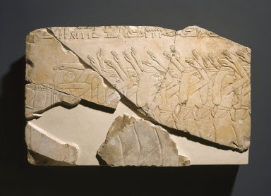 <em>Relief Blocks from the Tomb of the Vizier Nespeqashuty</em>, ca. 664-610 B.C.E. Limestone, 13 5/8 x 22 in. (34.6 x 55.9 cm). Brooklyn Museum, Charles Edwin Wilbour Fund, 52.131.3. Creative Commons-BY (Photo: Brooklyn Museum, 52.131.3_SL1.jpg)