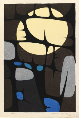 Hodaka Yoshida (Japanese, 1926-1995). <em>Moon</em>, 1952. Woodblock print on paper, 14 3/4 x 9 3/4 in. (37.5 x 24.8 cm). Brooklyn Museum, Henry L. Batterman Fund, 54.112.1. © artist or artist's estate (Photo: Brooklyn Museum, 54.112.1_IMLS_PS3.jpg)