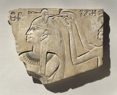 <em>Sunk Relief of Queen Neferu</em>, ca. 2008-1957 B.C.E. Limestone, pigment, 7 1/2 x 9 5/16 x 3/4 in. (19 x 23.6 x 1.9 cm). Brooklyn Museum, Charles Edwin Wilbour Fund, 54.49. Creative Commons-BY (Photo: Brooklyn Museum, 54.49_SL1.jpg)