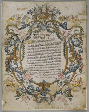 Unknown. <em>Jewish Marriage Certificate</em>, ca. 1740. Ink on vellum, 22 x 28 in. (55.9 x 71.1 cm). Brooklyn Museum, Gift of the Holland Foundation, Inc., 55.82 (Photo: Brooklyn Museum, 55.82_PS2.jpg)