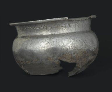 <em>Inscribed Bowl</em>, late 5th century B.C.E. Silver, 3 5/16 x Diam. 5 in. (8.4 x 12.7 cm). Brooklyn Museum, Charles Edwin Wilbour Fund, 57.121. Creative Commons-BY (Photo: Brooklyn Museum, 57.121_view1_PS2.jpg)