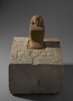 <em>Statue of Ipepy</em>, ca. 1870-1750 B.C.E. Quartzite, limestone, 12 x 9 x 13 7/16 in., 49 lb. (30.5 x 22.9 x 34.2 cm, 22.23kg). Brooklyn Museum, Charles Edwin Wilbour Fund, 57.140a-b. Creative Commons-BY (Photo: Brooklyn Museum, 57.140a-b_view1_PS1.jpg)